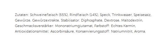 Spar_Extrawurst